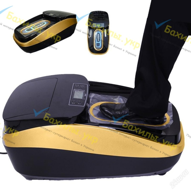 Device for putting on shoe covers STEPSTAR